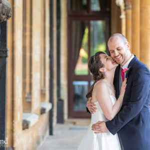 Walton Hall Wedding Photography